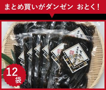 天然 日本海もずく  (130g)×12袋セット